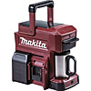 Makita 18v Cordless Coffee Maker (Red) DCM501ZAR