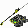Ryobi 18v Pole Hedge Trimmer Kit With 2 x 1.3Ah Batteries OPT1845 ONE+